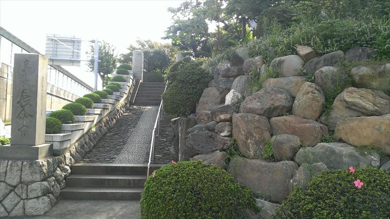 豊島一族の城跡(板橋城)