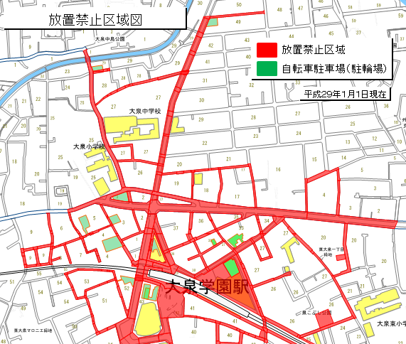 画像参照:練馬区 大泉学園駅北口周辺自転車等放置禁止区域図