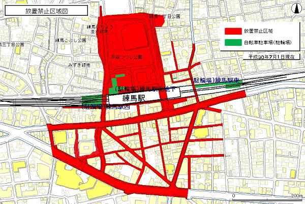 画像参照:練馬区 練馬駅周辺自転車等放置禁止区域図