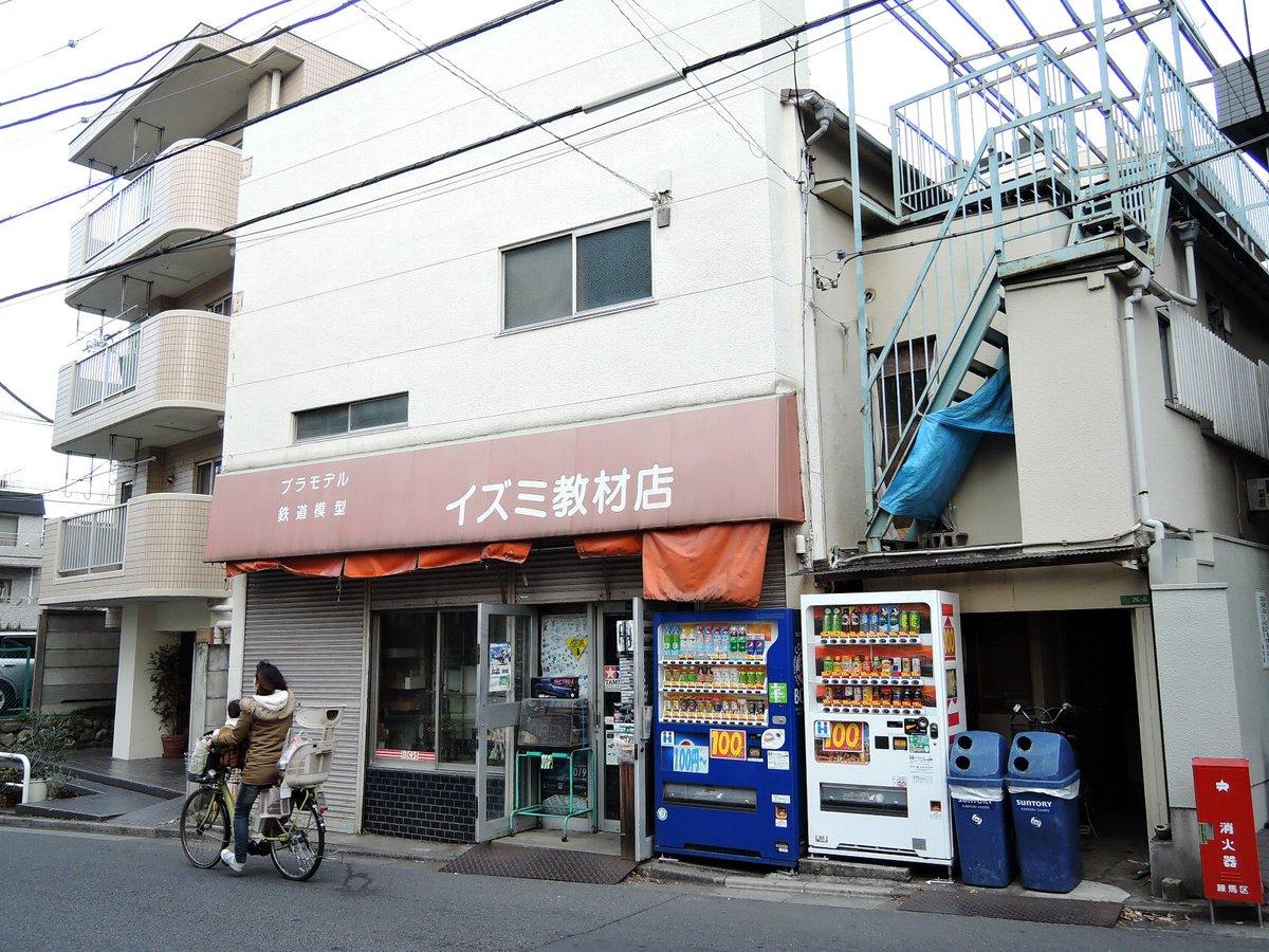 昔はこんな店あちこちにあったなー