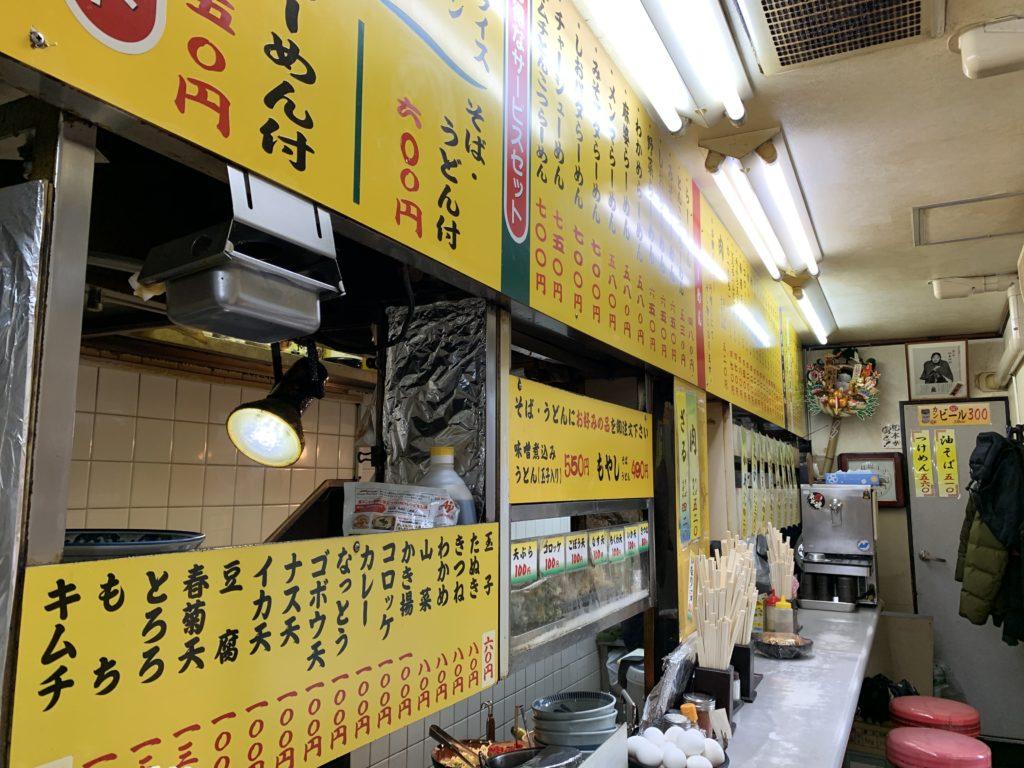 かき揚げ単品からつけ麺、油そば、人気メニューのチャーシュー丼も