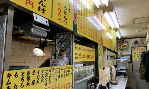 かき揚げ単品からつめ麺、油そば、人気メニューのチャーシュー丼も