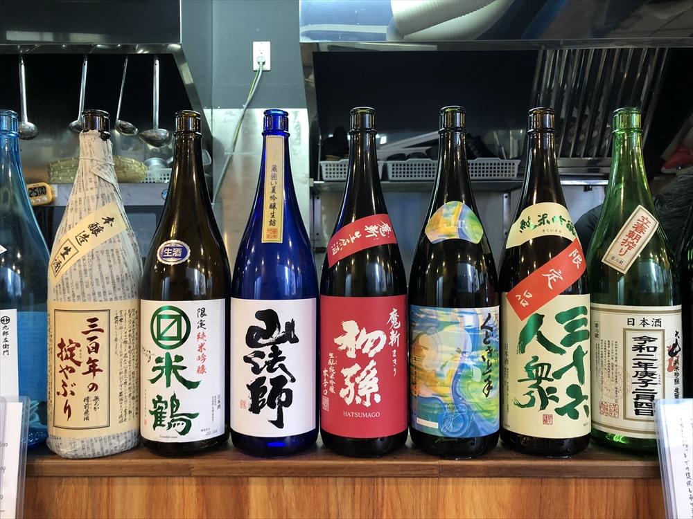 あの日本酒もありますね
