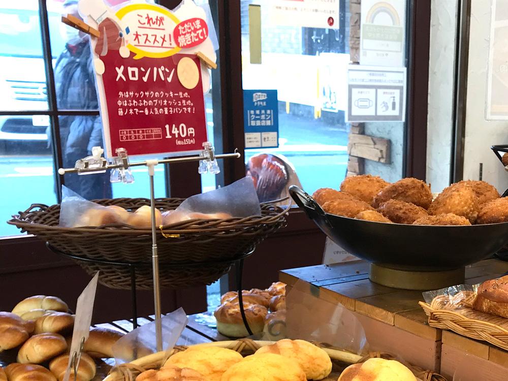 藤ノ木で一番人気のメロンパン