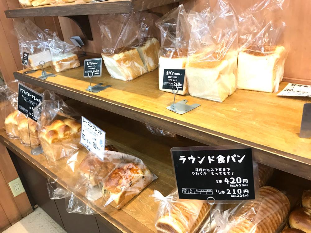 藤ノ木パンは食パンも豊富