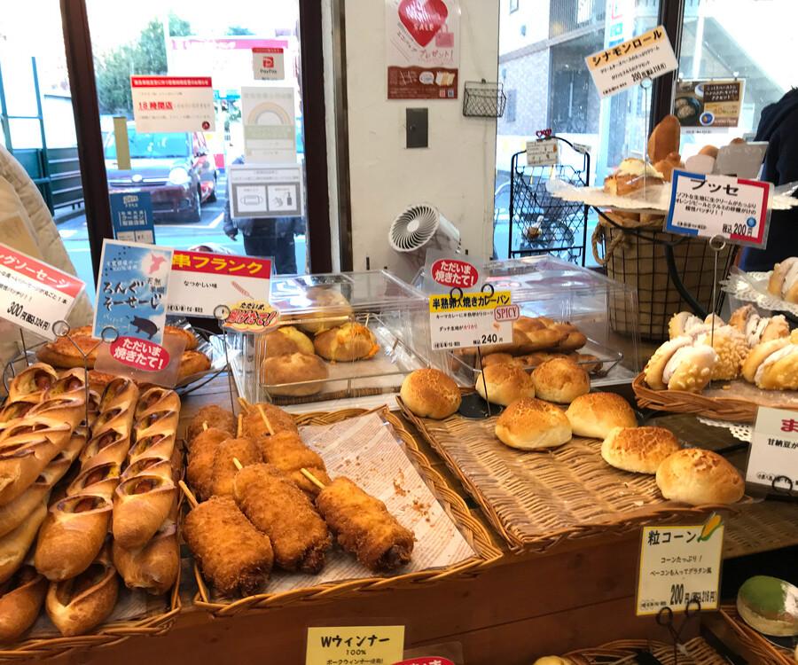 藤ノ木パンは地元に愛されるパン屋さん
